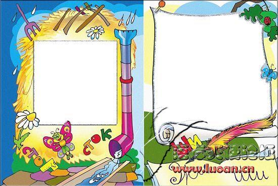 15款儿童卡通精美相框png素材打包下载(儿童节素材)