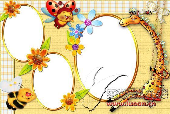 *☆*╯ 69 落岸素材库 69 30款精美儿童卡通相框png透明模板打包