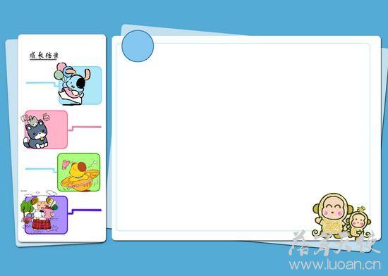 ppt 背景 背景图片 边框 模板 设计 素材 相框 550_392