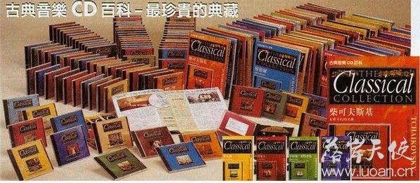 包括贝多芬《田园交响曲》之总谱封面及手写曲全世界发行了日文,德文