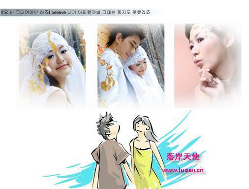 意匠8.0菲律宾亚博娱乐 - 韩风相册系列 - belive
