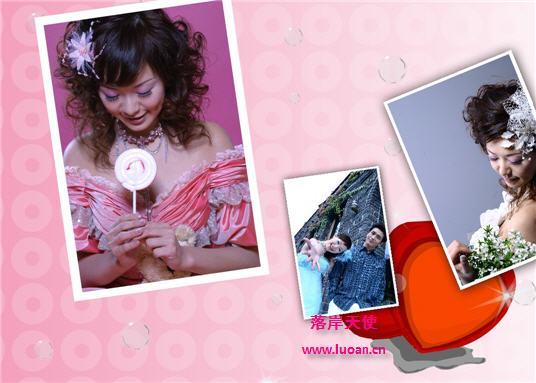 意匠8.0菲律宾亚博娱乐 - 数字恋爱系列 - 7758