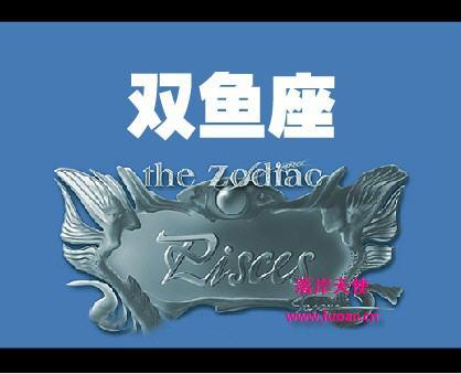 知羽3.0模版 十二星座2.0系列 双鱼座