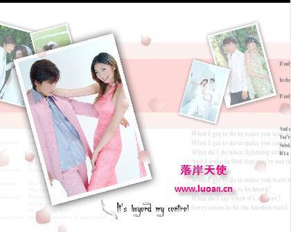 知羽 3.0 菲律宾亚博娱乐 数字恋爱系列 之 2575