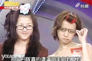 这两个女生相貌实在不敢恭维。