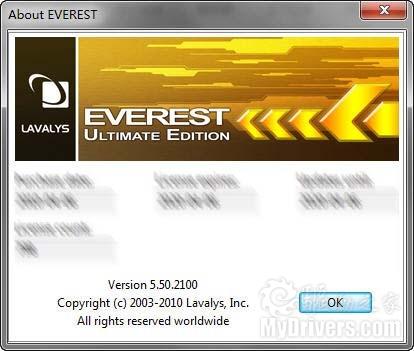 EVEREST 5.50正式版发布 支持10万种硬件